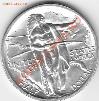 Американские коммеморативные полтинники США (1892-1954) - IMG_0007