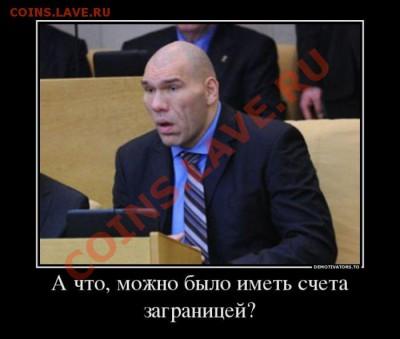 юмор - Demotivators_38