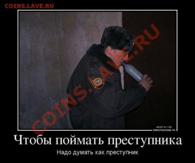 юмор - Demotivators_44