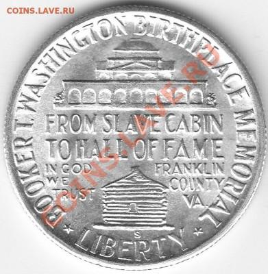 Американские коммеморативные полтинники США (1892-1954) - IMG_0150