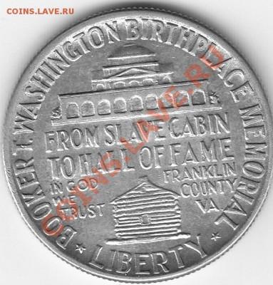 Американские коммеморативные полтинники США (1892-1954) - IMG_0158
