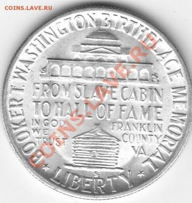Американские коммеморативные полтинники США (1892-1954) - IMG_0156