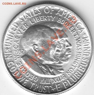 Американские коммеморативные полтинники США (1892-1954) - IMG_0165