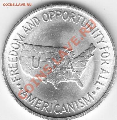 Американские коммеморативные полтинники США (1892-1954) - IMG_0164