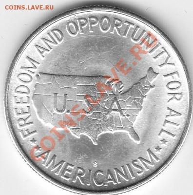 Американские коммеморативные полтинники США (1892-1954) - IMG_0170