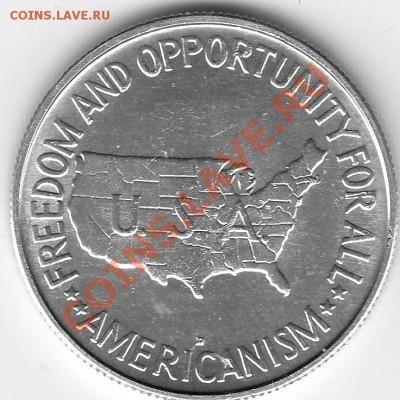Американские коммеморативные полтинники США (1892-1954) - IMG_0168