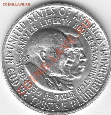 Американские коммеморативные полтинники США (1892-1954) - IMG_0173
