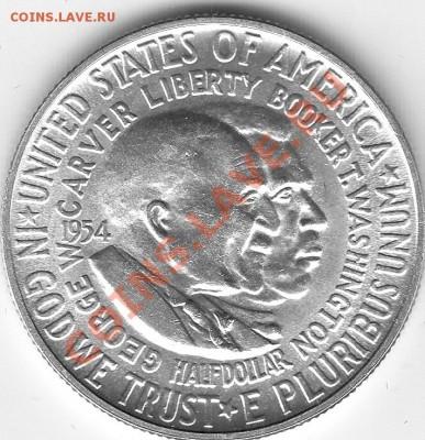 Американские коммеморативные полтинники США (1892-1954) - IMG_0177