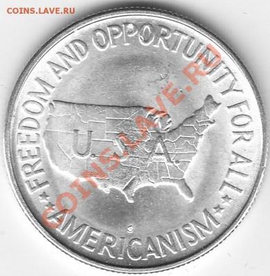 Американские коммеморативные полтинники США (1892-1954) - IMG_0176