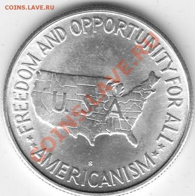 Американские коммеморативные полтинники США (1892-1954) - IMG_0182
