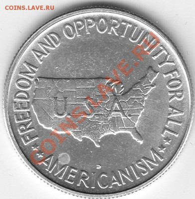 Американские коммеморативные полтинники США (1892-1954) - IMG_0180