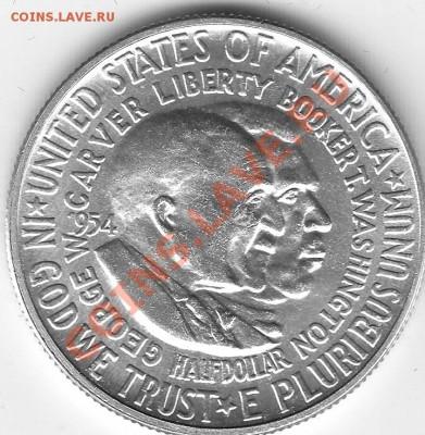 Американские коммеморативные полтинники США (1892-1954) - IMG_0179
