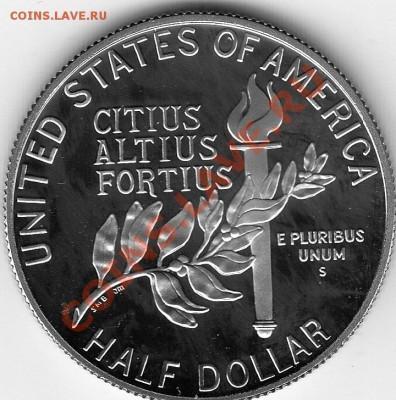 Американские коммеморативные полтинники США (1892-1954) - IMG_0020