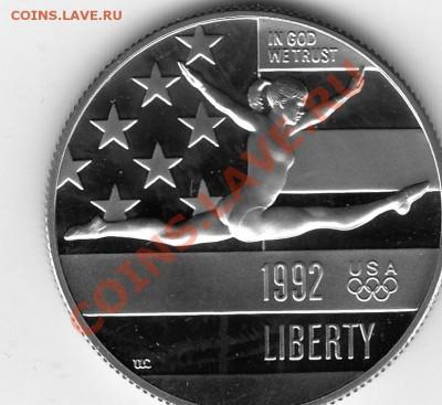 Американские коммеморативные полтинники США (1892-1954) - IMG_0019