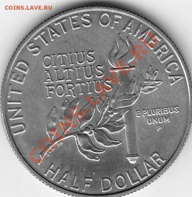 Американские коммеморативные полтинники США (1892-1954) - IMG_0018