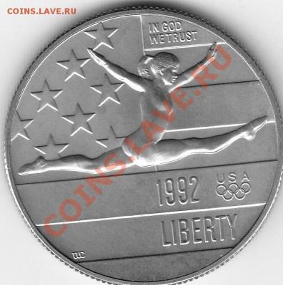 Американские коммеморативные полтинники США (1892-1954) - IMG_0017
