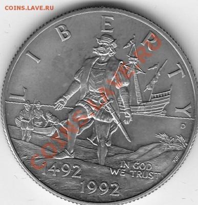 Американские коммеморативные полтинники США (1892-1954) - IMG_0021