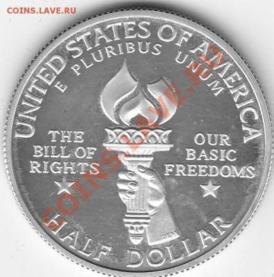Американские коммеморативные полтинники США (1892-1954) - IMG_0028
