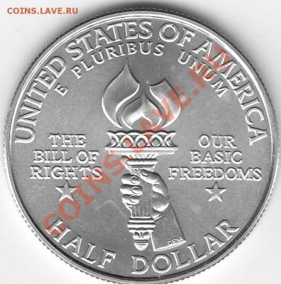 Американские коммеморативные полтинники США (1892-1954) - IMG_0026