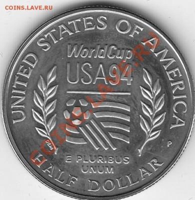 Американские коммеморативные полтинники США (1892-1954) - IMG_0034