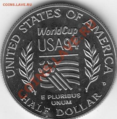 Американские коммеморативные полтинники США (1892-1954) - IMG_0052