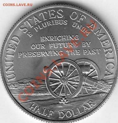 Американские коммеморативные полтинники США (1892-1954) - IMG_0032