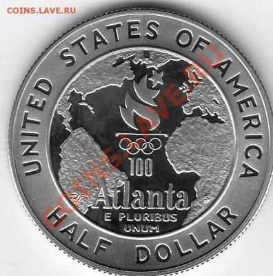 Американские коммеморативные полтинники США (1892-1954) - IMG_0036
