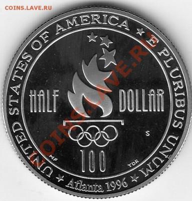 Американские коммеморативные полтинники США (1892-1954) - IMG_0042