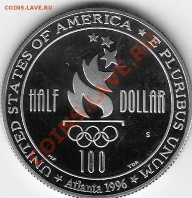 Американские коммеморативные полтинники США (1892-1954) - IMG_0040