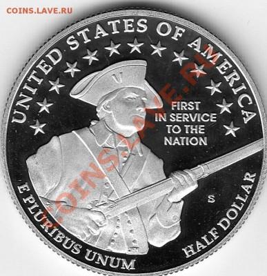 Американские коммеморативные полтинники США (1892-1954) - IMG_0050