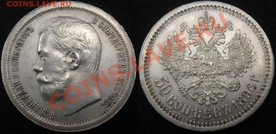 ...опять образцы после чистки монет - 2053644043