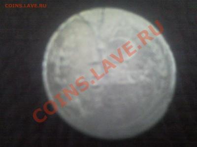 Бракованные монеты - SNC00463