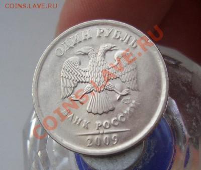 Бракованные монеты - CIMG0196.JPG