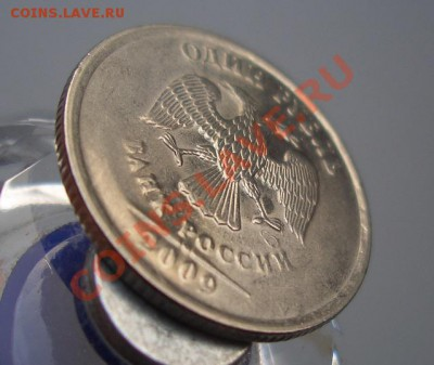 Бракованные монеты - CIMG0194.JPG