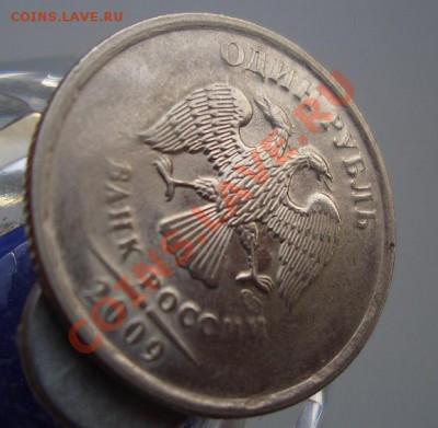 Бракованные монеты - CIMG0195.JPG