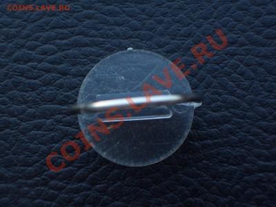 Бракованные монеты - CIMG0247.JPG