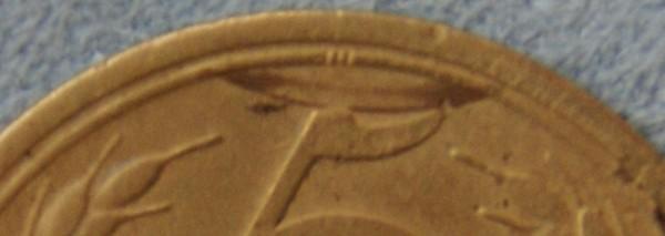 5 копеек 1926г.грязь - Изображение 031