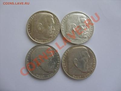 Германия, иностранщина (наборы, на вес, евро), царизм, СССР. - 2 марки Гиндер 1936 - 2_новый размер