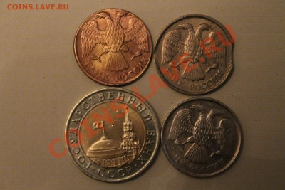 Бракованные монеты - IMG_2477.JPG