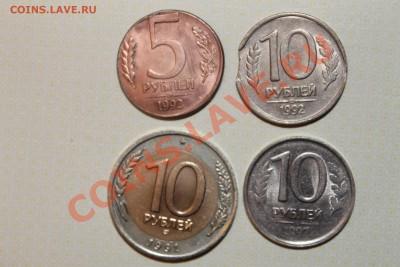 Бракованные монеты - IMG_2479.JPG