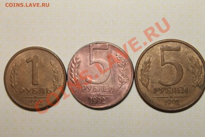 Бракованные монеты - IMG_2480.JPG