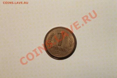 Бракованные монеты - IMG_2481.JPG