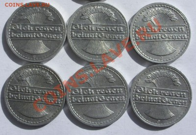 Германия, иностранщина (наборы, на вес, евро), царизм, СССР. - 50 пф алл Веймар - 21