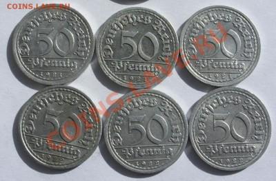 Германия, иностранщина (наборы, на вес, евро), царизм, СССР. - 50 пф алл Веймар - 11