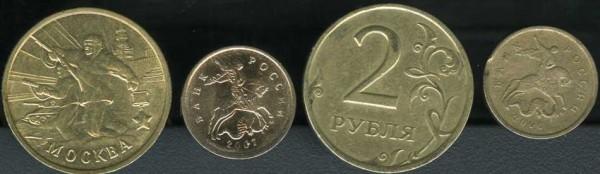 2 руб. 2000 Москва, раскол шт., плюс другие браки - braki2