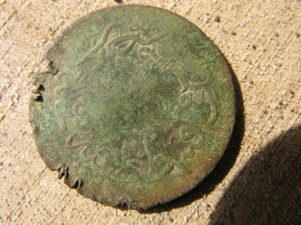 Помогите определить монету - IMG_3515_новый размер.JPG