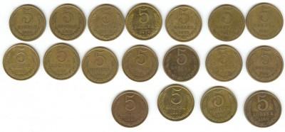 5копеек 61, 62, 76-83, 85-91 (оба двора) - сканирование0028