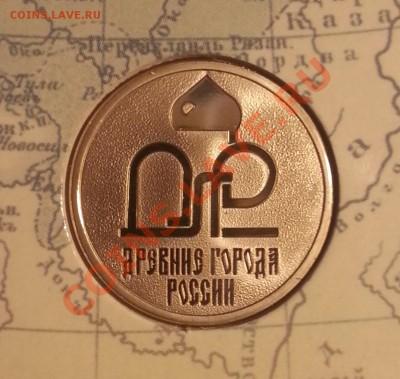 ПОПЫТКА СЛЕПИТЬ КАТАЛОГ НАБОРОВ МОНЕТ СОВРЕМЕННОЙ РОССИИ - Жетон аверс