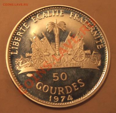 Гаити. - 50 гурдов 1974 - 2.JPG