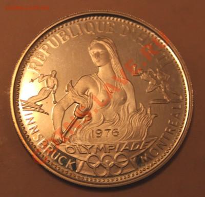 Гаити. - 50 гурдов 1974 - 1.JPG